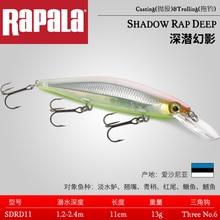 Rapala Brand Shadow Rap Deep SDRD11 Casting Fishing Lure 11 cm 13 g Depth 1.2 m-2.4 m