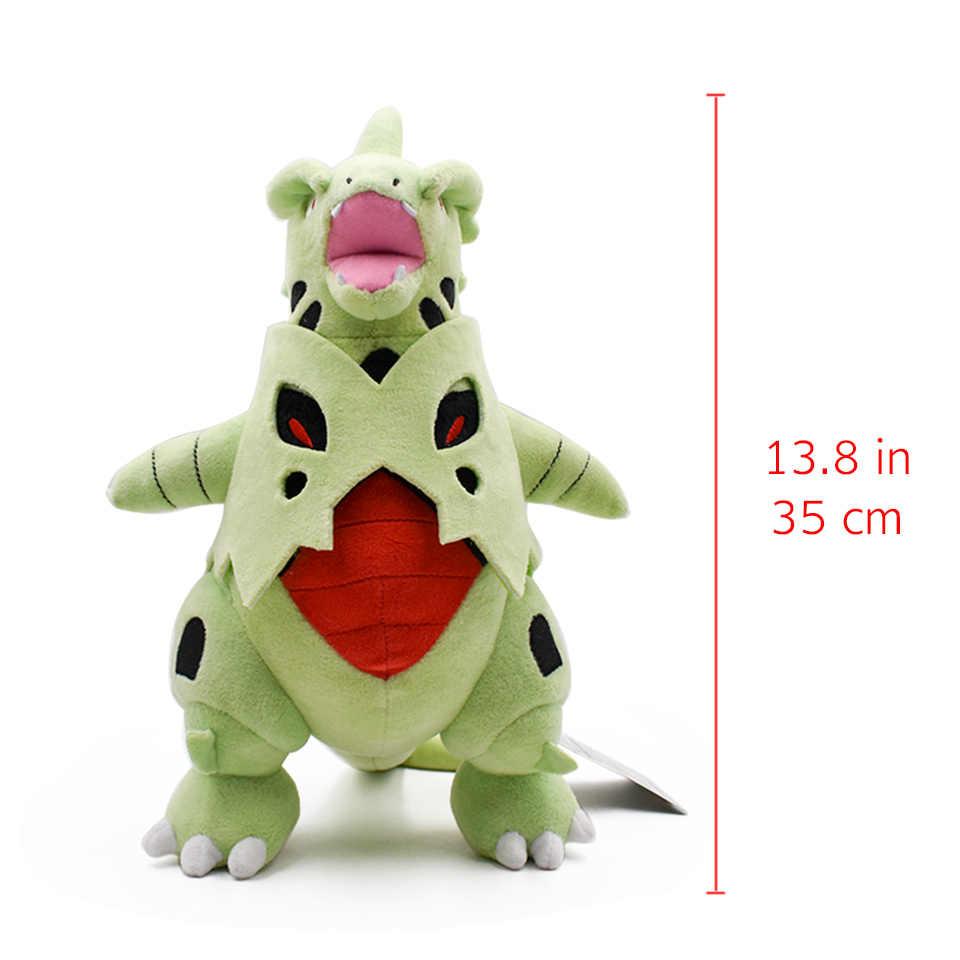 17-35cm 7-14 ''Larvitar Tyranitar Mega lindo Anime felpa juguete suave PP algodón relleno Animal muñeca regalos de Navidad para niños