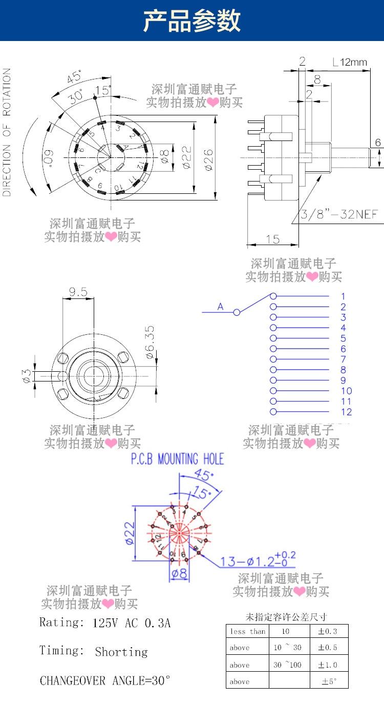2pcs 1 pole 4 position custom wiring rotary switch 1p4t in switches 4 position rotary switch wiring [ 750 x 1371 Pixel ]