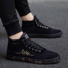 Новинка; модная Мужская дышащая обувь на шнуровке; парусиновая обувь; высокие кроссовки; мужские повседневные кроссовки на плоской подошве; B223