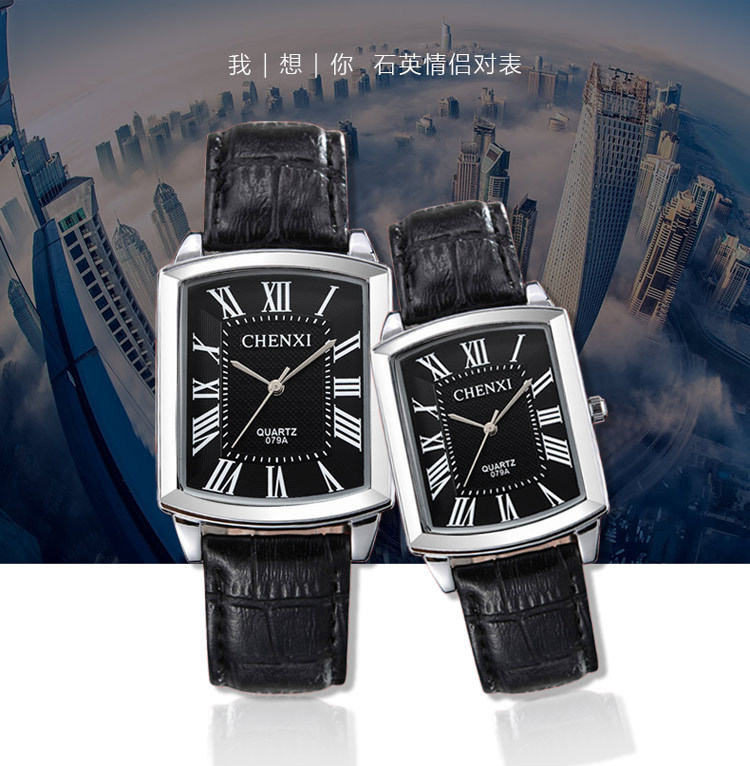 Couple Woman Men Casual Watches Luxury Brand Square Dial Fashion Leather Strap Lover's Dress Quartz Clocks Relogios Femininos