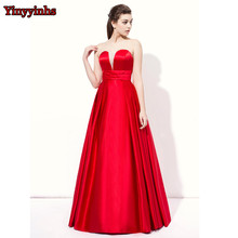 Yinyyinhs Vintage Strapless Long Winter Wedding Party Guest Bridesmaid Dresses Plus Size Navy Blue Red