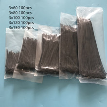 500pcs 3x60 3x80 3x100 3x120 3x150mm Assorted Self-Locking Nylon Cable Ties Black Plastic Zip Tie Loop Wire Wrap Zip Ties