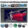 """ГОРЯЧАЯ рулевого колеса передний/задний вход камеры сенсорный экран AM/FM Автомобиля DVD 6.8 """"дюймовый 2 DIN MP5 Радио Bluetooth"""
