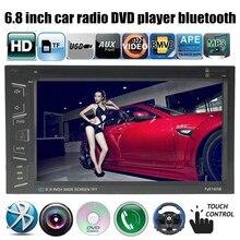 """Горячая рулевого колеса управления спереди/сзади вход камеры сенсорный экран AM/FM автомобиля DVD 6.8 """"дюймов 2 DIN mp5 радио Bluetooth"""