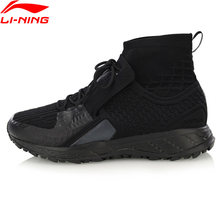 Li-Ning Mannen LN CLOUD SHIELD 2018 MID Kussen Loopschoenen WATER SHELL Voering Wearable Sportschoenen Sneakers ARHN217 SOND18(China)