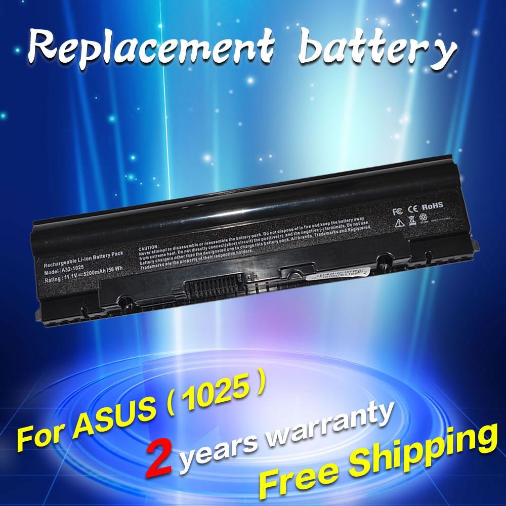 Asus Eee Pc 1225b Billig - Jigu laptop batterie 1225b r052 eeepc 1011cx 1225c ro52c 1025 f r asus a31 1025 a31 1025b 07g016hf1875 eee pc 1025c a31 1025c