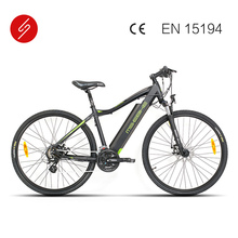 MSEBIKE 21 Speeds, 700C, 36V/250W, Special-made, Hidden Battery, Disc Brake, Mountain Bike, Electric Bicycle, Long Battery Life