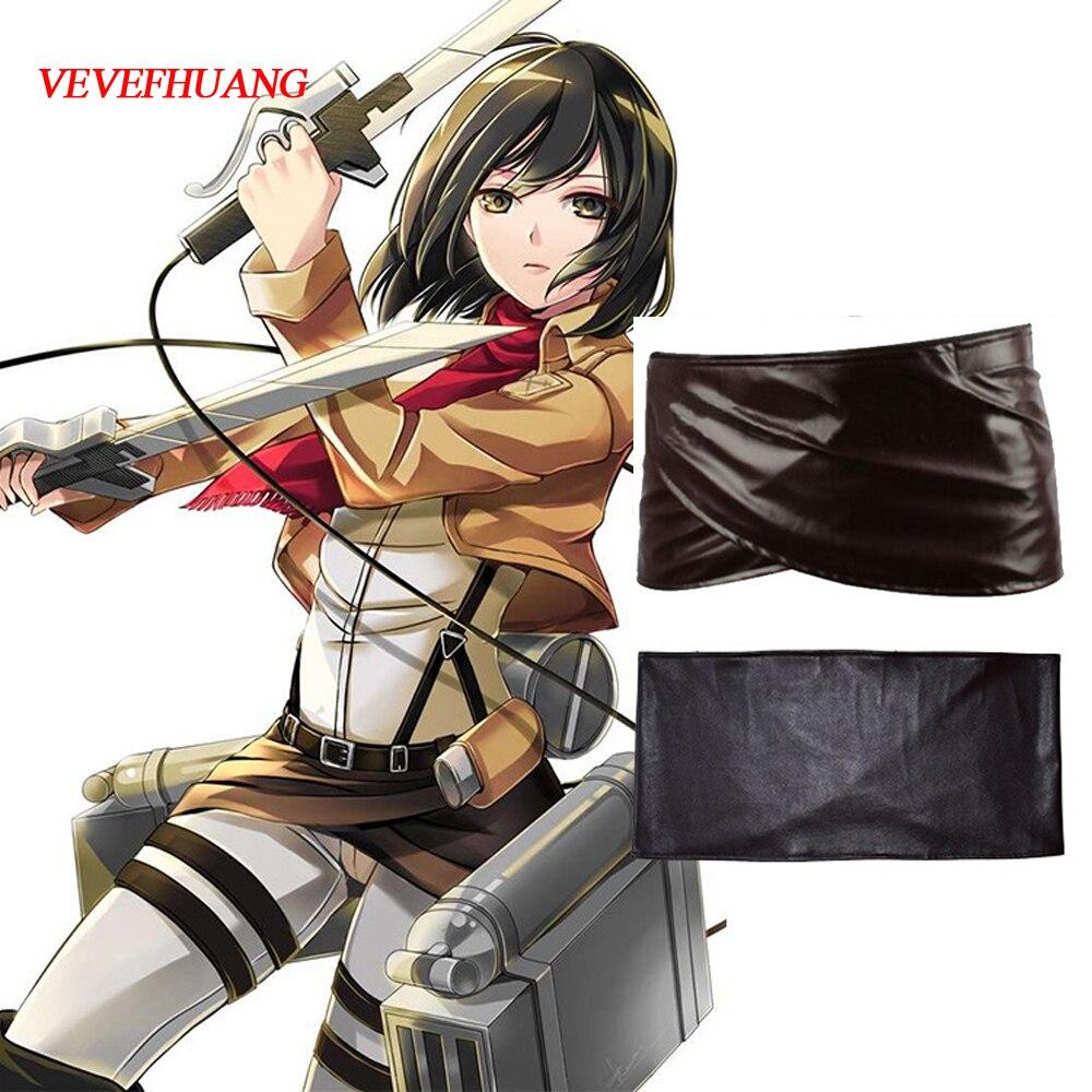 Vevefhuang cosplay ataque em titan shingeki não kyojin saia de couro hookshot cinto traje de chocolate couro avental cinto saia