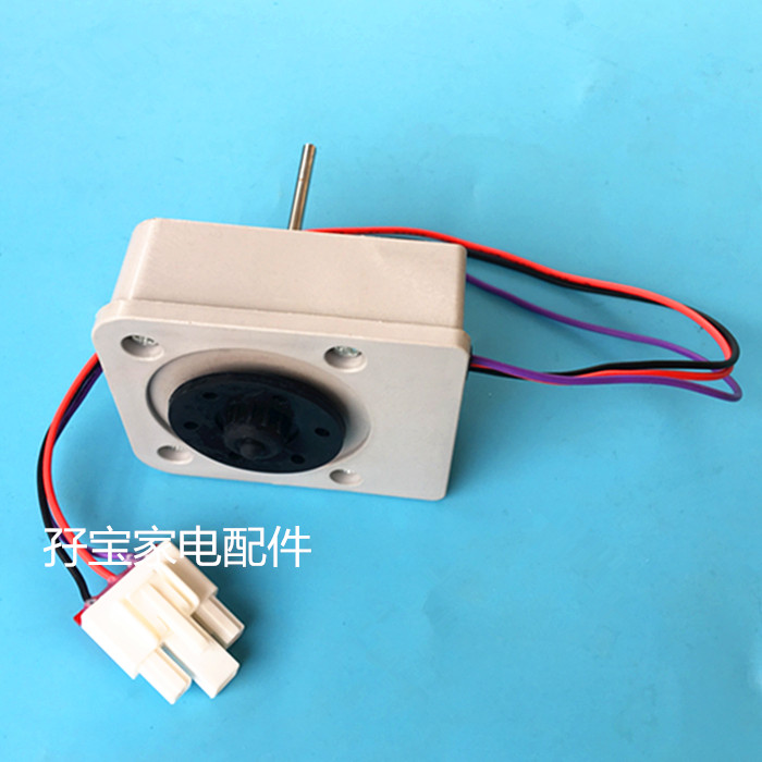 Image 3 - Applicable TCLrefrigerator fan motor KBL 48ZWT05 1204 DC12V 4W 1450r/min CW W29 11 3059900028 1204B motor parts-in Refrigerator Parts from Home Appliances