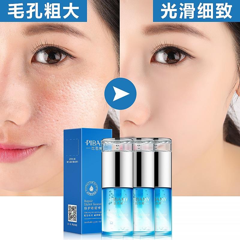PIBAMY witch hazel shrink pores repairing facial essence serum skin care anti-aging acne treatment eyes moisturizing hydrating
