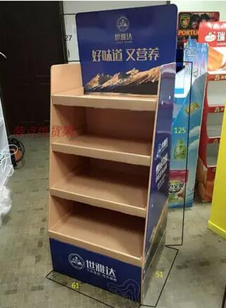 High Quality Cardboard Display Stand For Exhibition