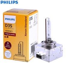 필립스 크세논 표준 D3S 42403C1 35W 원래 크세논 HID 헤드 라이트 자동차 전구 자동 램프 HL 빔 ECE OEM 품질 (단일)