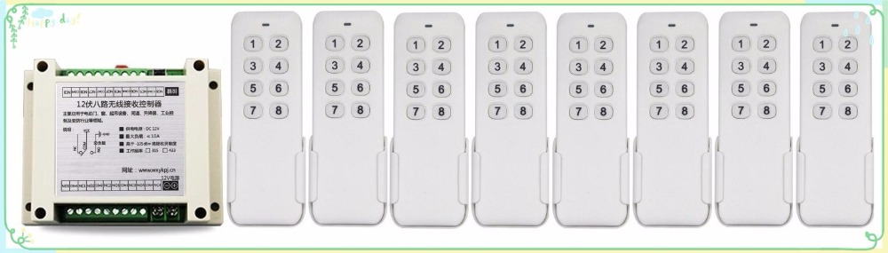 12V 8CH 8channel RF Wireless Remote Control Switch & Remote Control System receiver+ 8*transmitter 315/433 8CH Relay NC NO COM 85v 250v remote relay control switch 8ch receiver