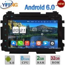 HD 1024*600 Android 6.0 Octa Core 32GB ROM 4G WiFi 2GB RAM Car DVD Player Stereo Radio For Honda Vezel HRV 2015 GPS Navigation