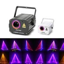 ثلاثية الأبعاد ضوء الليزر RGB الملونة DMX 512 الماسح الضوئي العارض حفلة عيد الميلاد DJ ديسكو تظهر أضواء نادي معدات الموسيقى شعاع تتحرك راي المرحلة