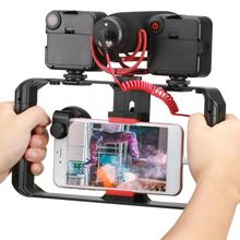 Ulanzi スマートフォンビデオリグ 3 ホットシューマウント映画制作ケーススタビライザーフレームスタンド携帯電話ホルダー iphone の huawei 社