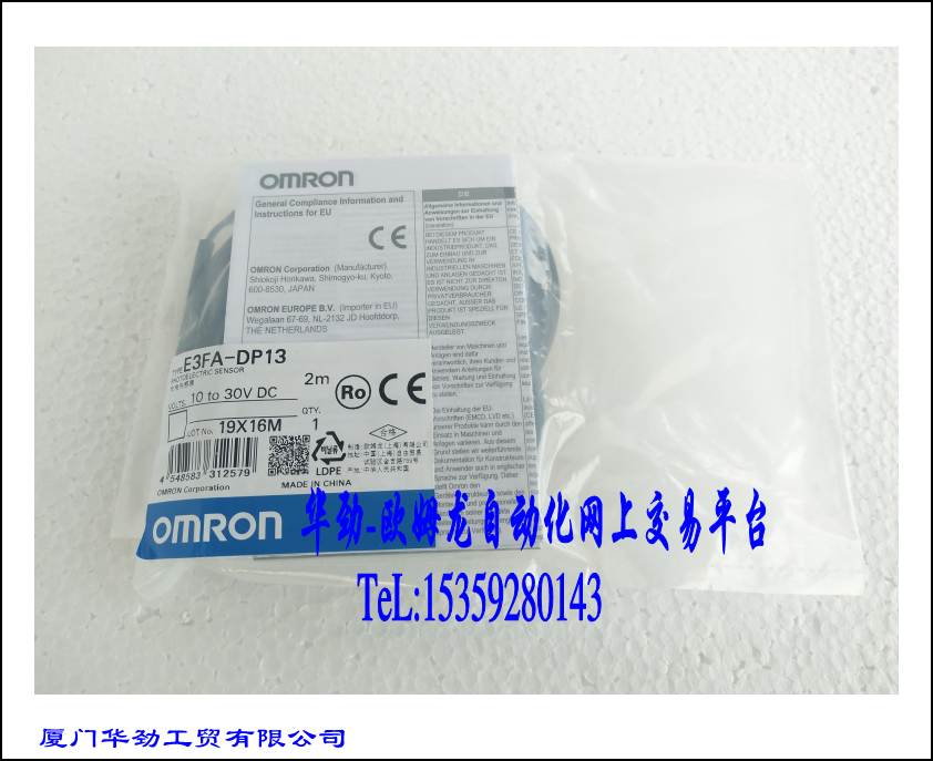 E3FA-DP13 2M OMRON Cylindrical Photoelectric Sensor New Original Genuine SpotE3FA-DP13 2M OMRON Cylindrical Photoelectric Sensor New Original Genuine Spot
