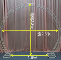 wedding flower Round metal Arch Party Decoration 2.2m Tall*2.5m Wide road leads Flower backdrop frame stand Wedding Decor
