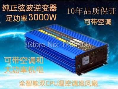 цена на Digital Display DC24V to AC220V power inverter 3000W pure sine wave inverter 6000W Peak power onduleur photovoltaique