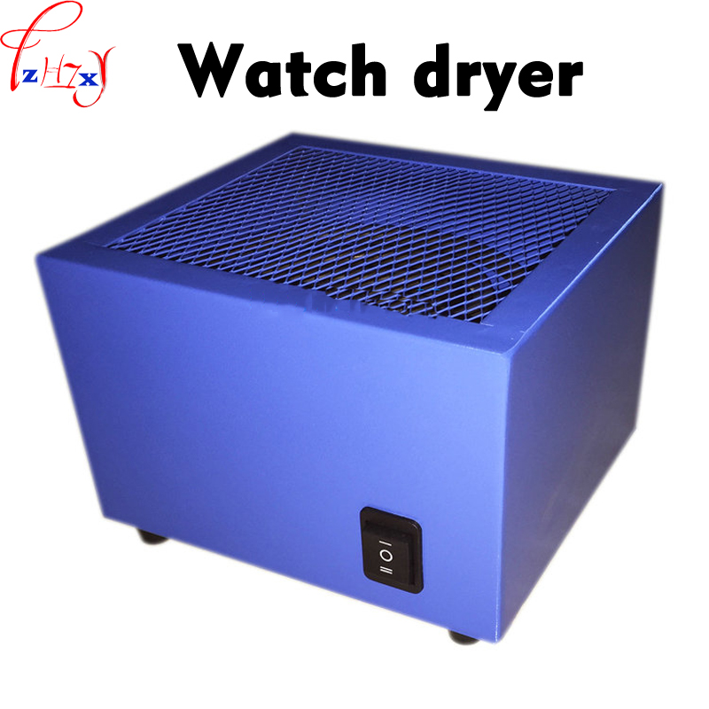 Watch dryer Repair table tool dry freshly cleaned watch parts accessories watch hot air blower 220V