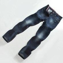 Мужской осенью и зимой хлопок брюки мода Тонкий мужские джинсы ноги