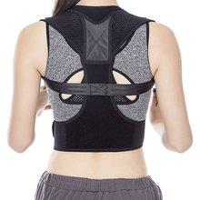 Adjustable Back Support Posture Corrector Spine Support Posture Correction Shoulder Lumbar Back Belt Brace gym fitness