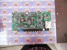 LC-TM2616 motherboard LC-TM2616 35008171 with LC260WX2 (SL) (01) Screen
