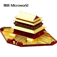 Microworld 3D Metal Model Puzzles Beijing Drum Tower DIY Laser Cut Assemble Jigsaw Brain Teaser Toys for Adult Rompecabezas 3d