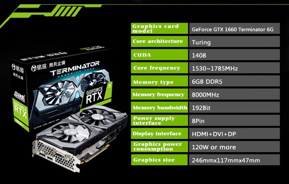 GeForce-GTX-1660- 6G-790( - (1)