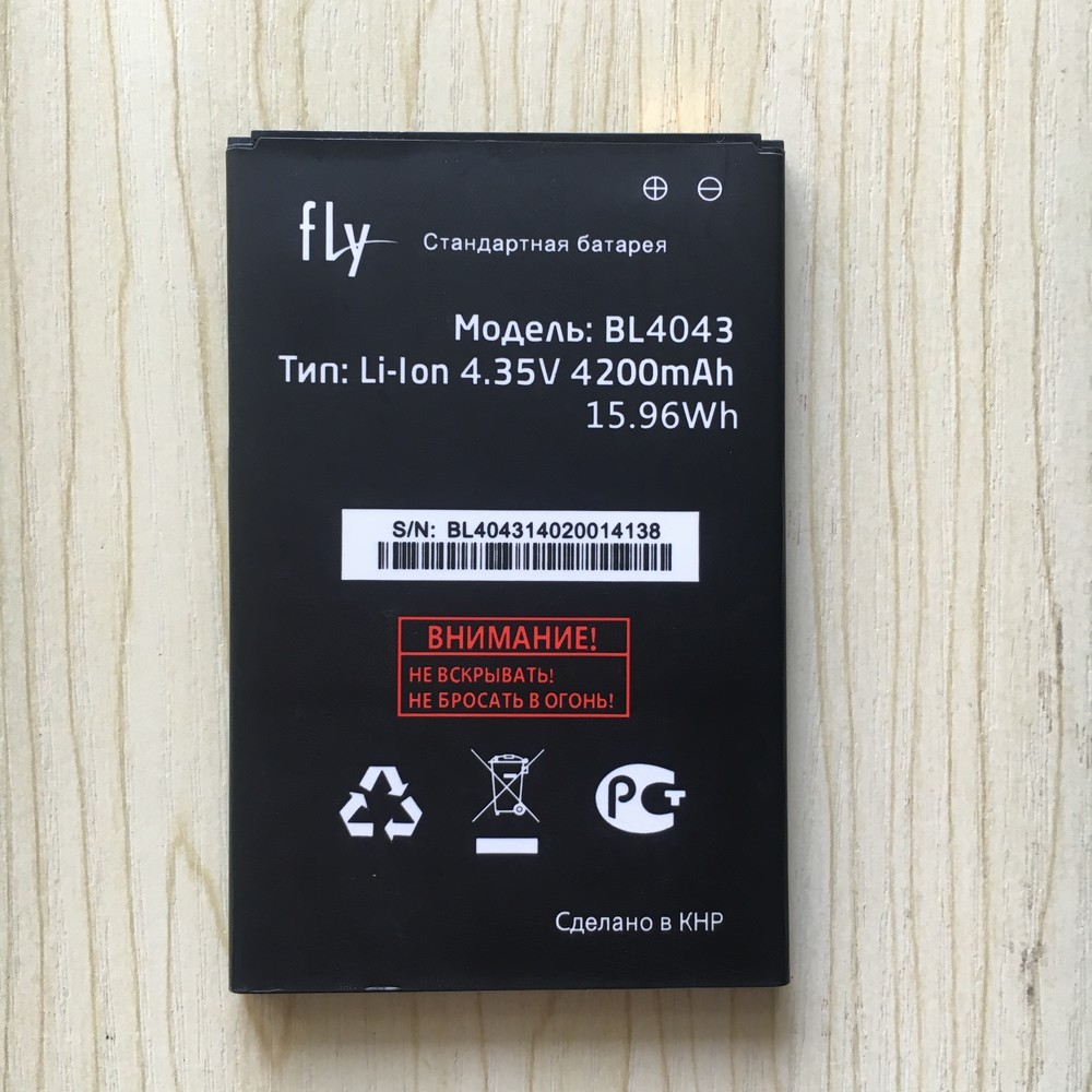Mobile Phone Batteries Track Code Cellphones & Telecommunications Collection Here 4200mah Battery For Fly Iq4501 Evo Energie 4 Bl4043 Mobile Phone Batteries