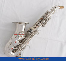 Silver Plated Curved Soprano Saxophone Bb key to High F key