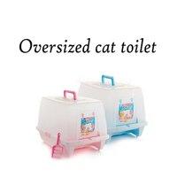 Закрытая Пластик кошачьих туалетов поле совок продукты Cofre Gato щенок Туалет Обучение туалетов для Товары для кошек Товары для собак горшок