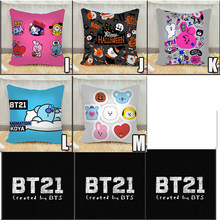 "OHCOMICS 16"" Kpop BTS Bangtan Boys BT21 TATA COOKY Home Pillow Case Cushion Cute Colorful Costume Cosplay Accessory Decoration(China)"