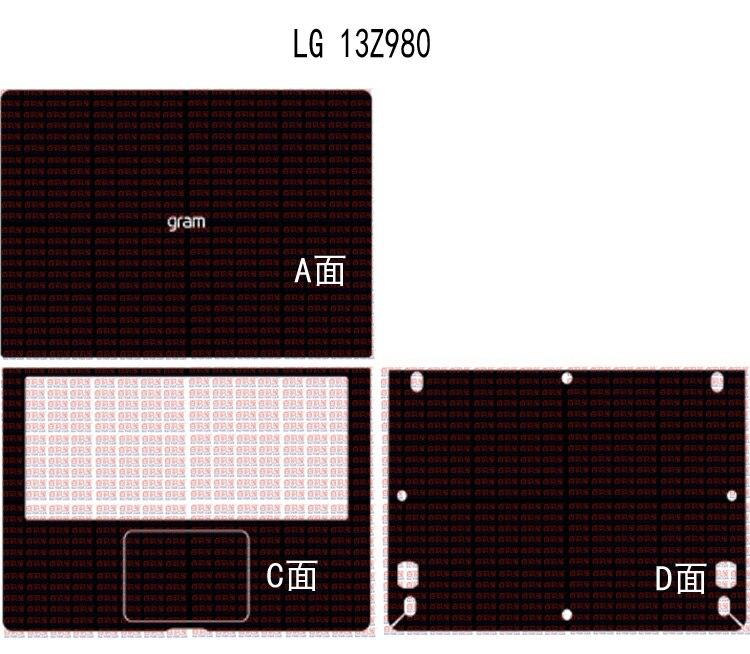 Laptop Carbon Fiber Skin Sticker Cover For 2018 LG Gram 13Z980 13.3