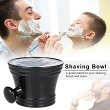 Мужская чашка для бритья Мужская кружка для чистки лица Инструменты для чаши чаша с ручкой кружка для мыла чаша чашка для щетка для лица пластик
