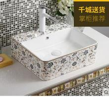 цена на Square table basin Ceramic bathroom sinks art basin sink the pool that wash a face