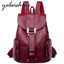 купить New Women Leather Backpacks Double zipper outer pocket School Bags For Girls Vintage Female Shoulder Bag Mochilas Mujer Preppy по цене 1377.52 рублей