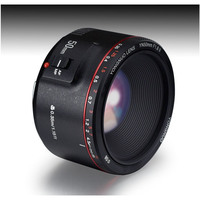 Yongnuo 50mm F18 II Second Generation Macro for canon LR Portrait Fixed Focus Wide angle Lens
