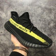 1220dc91ade Top quality Yeezys Air 350 Boost V2 Running Shoes For Men Breathable Women  Sneakers Outdoor Yeezys Air 350 Sport Men shoes
