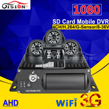 SD Card Mobile Dvr ,Real Time Video 3G GPS WIFI Car Camera Recorder PC /Phone Realtime Monitoring 4CH Vehicle AHD Car Dvr Mdvr