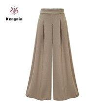 Весна лето Европейский стиль женские брюки повседневные свободные широкие брюки размера плюс тонкие дизайнерские женские уличные брендовые Капри