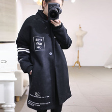 [soonyour] 2016 Autumn Fashion New Stripe Long Sleeve Letter Printing Cardigan Overcoat White and Black 2 Colors YD10601