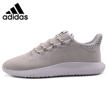 Original New Arrival Adidas Originals TUBULAR SHADOW Men's Skateboarding
