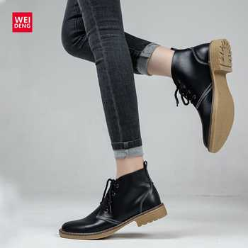 WeiDeng 6 Color Genuine Leather Women Boots Fashion Winter Lace Up Classic Shoe High Style Flats Casual Shoes Boots Waterproof - DISCOUNT ITEM  0% OFF All Category
