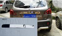 STAINLESS STEEL TAILGATE BOOT REAR DOOR GRAB HANDLE TRIM COVER FOR NISSAN QASHQAI 2008 2009 2010 2011 2012 2013