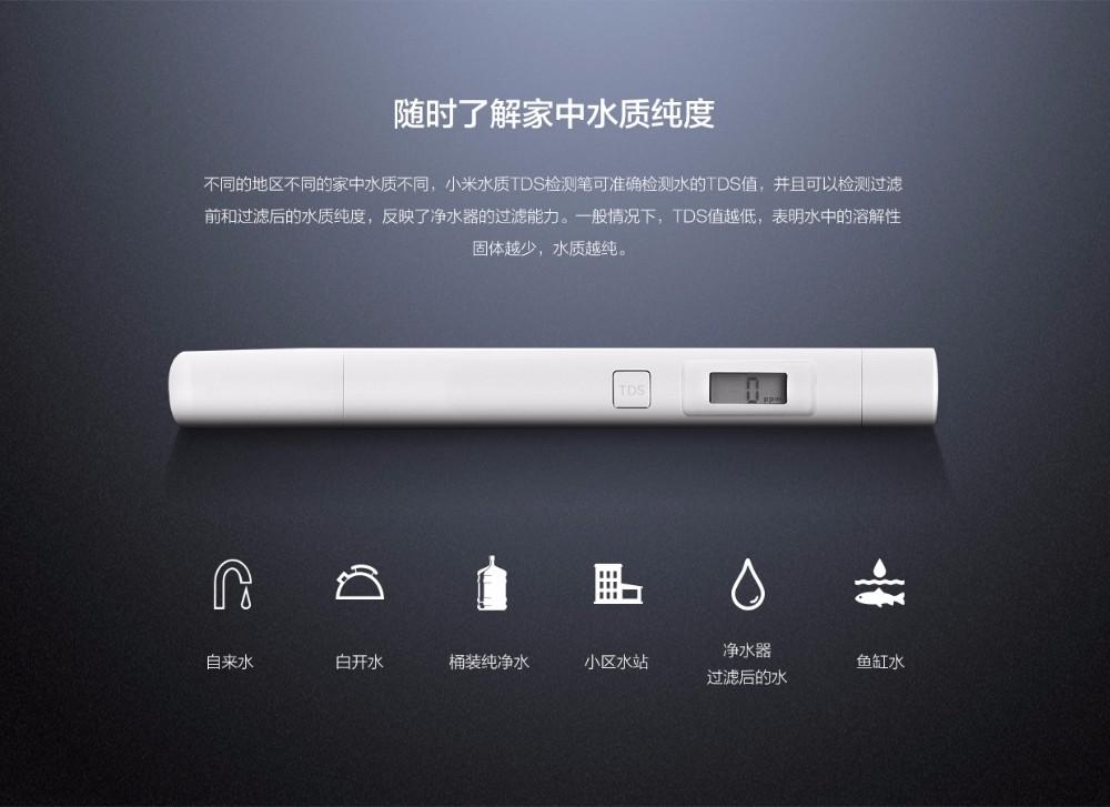 Xiaomi miernik TDS tester Przenośny Wykrywania Pióra Wody Jakości Test Jakości Pióra Testowego EC TDS-3 Tester Miernik Cyfrowy 5