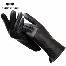 Skórzane rękawiczki damskie ze skóry owczej czarne rękawiczki skórzane damskie wysokiej jakości rękawiczki damskie zimowe trzy klamry-2296 tanie tanio anihasaiyou WOMEN Prawdziwej skóry Dla dorosłych W paski Nadgarstek Moda