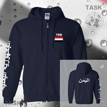 Yemen Yemeni Yemenite mens hoodies and sweatshirt casual polo sweat suit streetwear tracksuit nations fleece zipper flag YEM YE