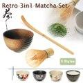 Ретро 3в1 бамбуковая часена веничек для чая «маття» чашаку чайная ложка чаша для маття керамическая чашка для чая домашний кухонный набор ча...